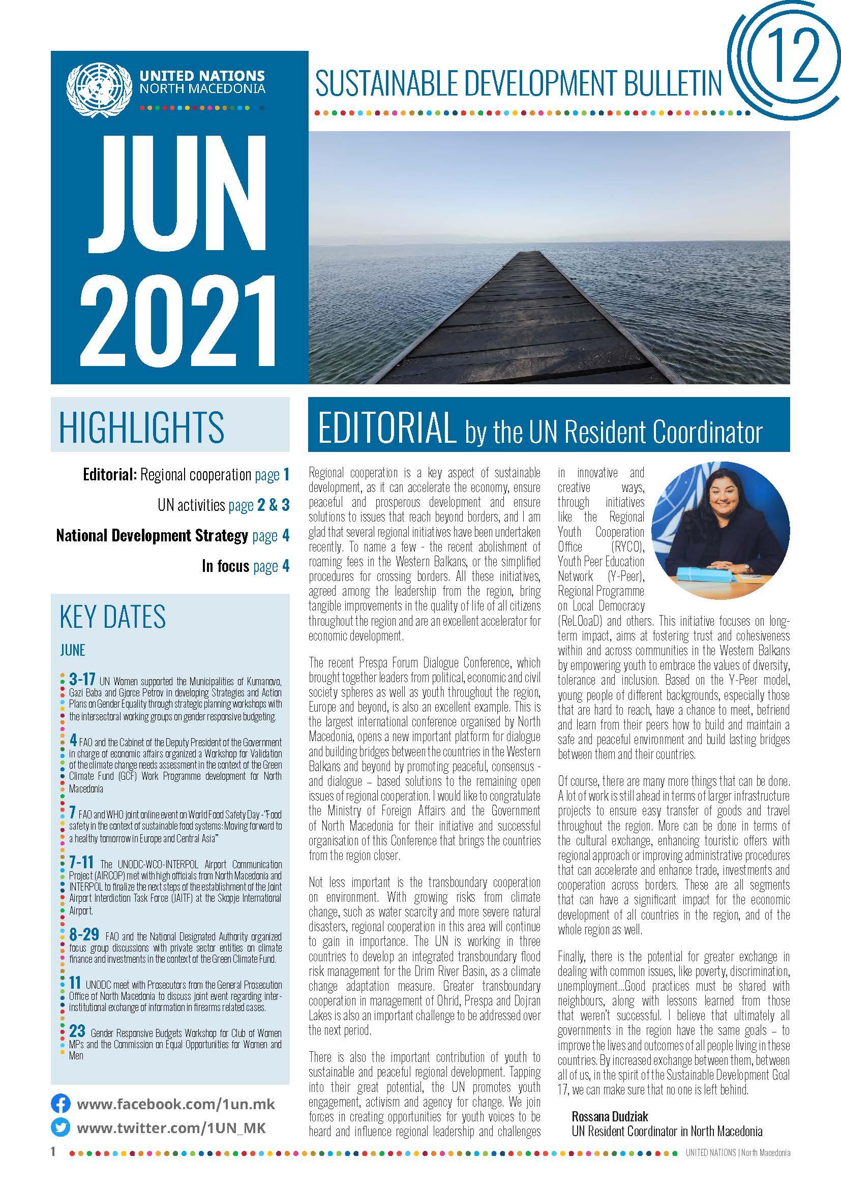 Билтен за одржлив развој за јуни 2021