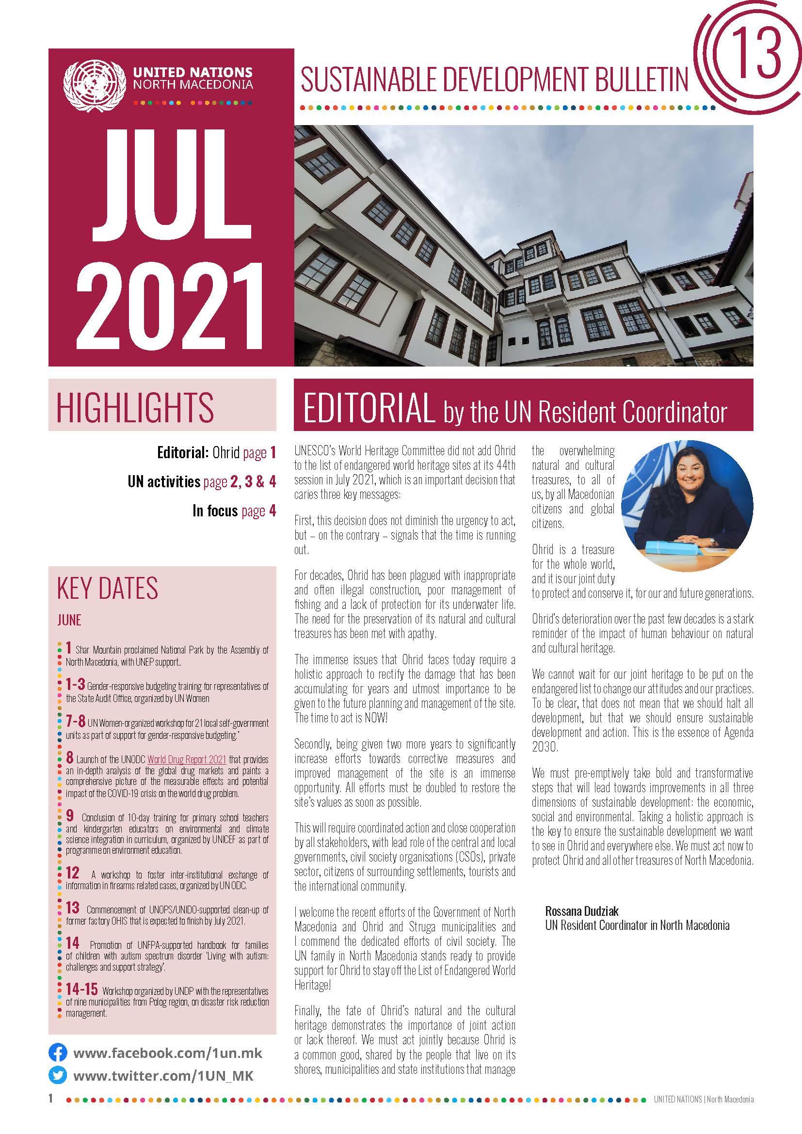 Билтен за одржлив развој за јули 2021