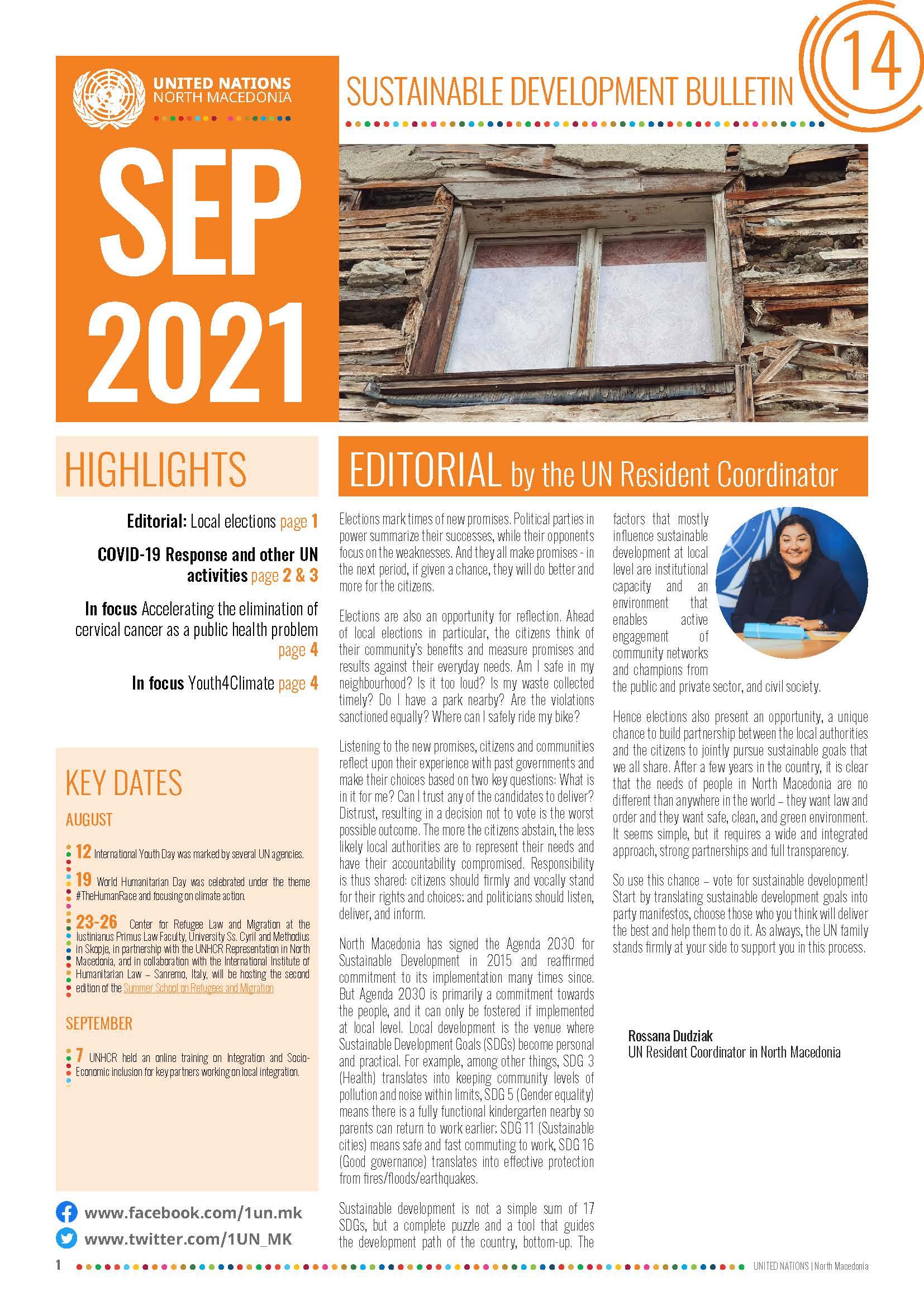 Билтен за одржлив развој за септември 2021