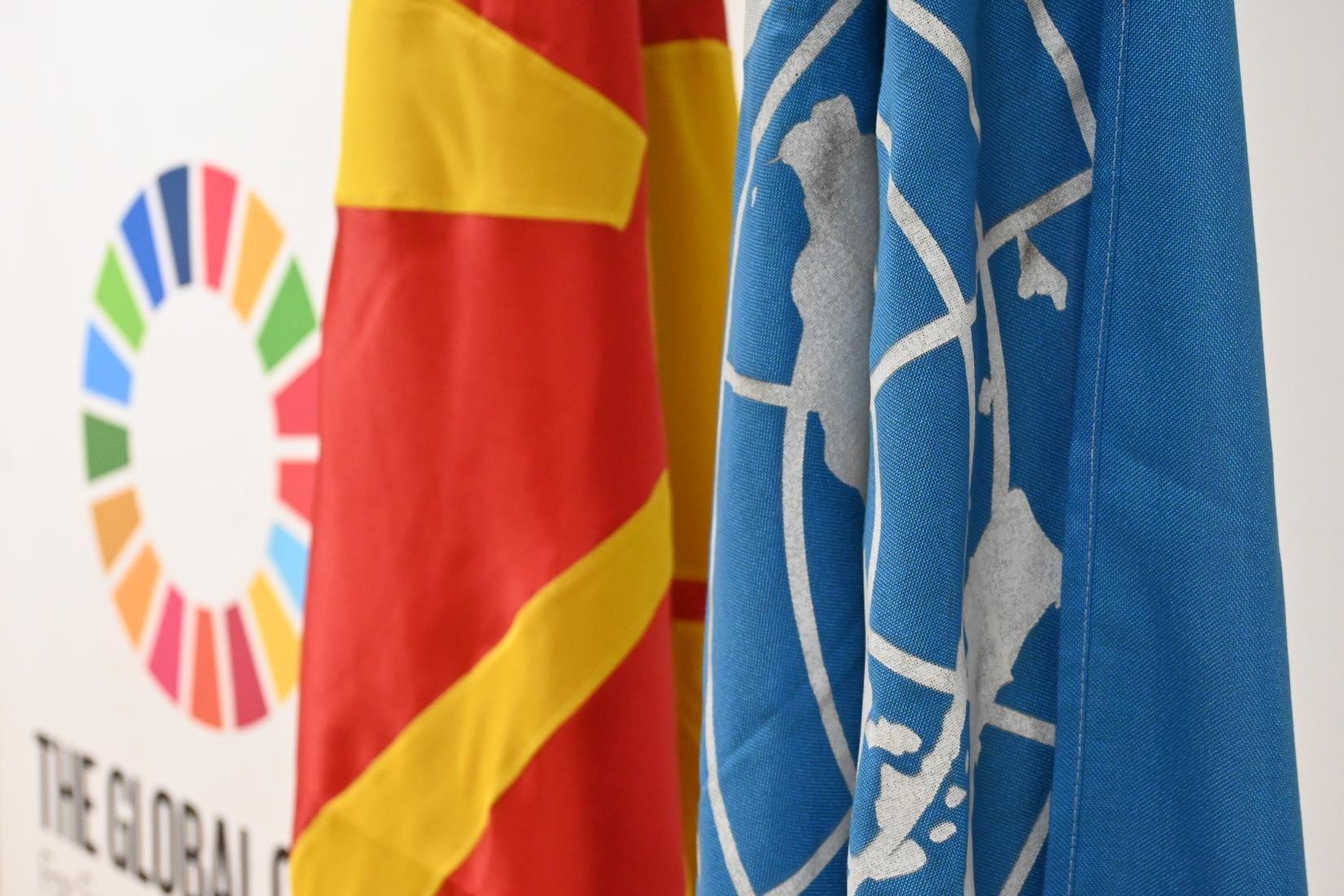 Flags of UN and North Macedonia