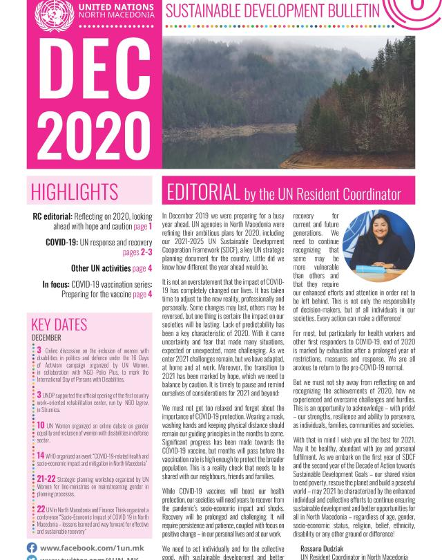 Front page of the December edition of the Bulletin